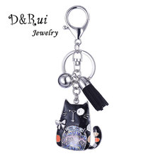 Cute Big Belly Cat Key Chain Ladies Cartoon Animal High Quality Color Enamel Ring Metal Ball Tassel Accessories Jewelry Gift