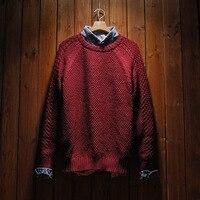Fashion 2017 Winter Men Pure Color Vintage Sweater Collar Head Line Unlined Upper Garment Loose Men