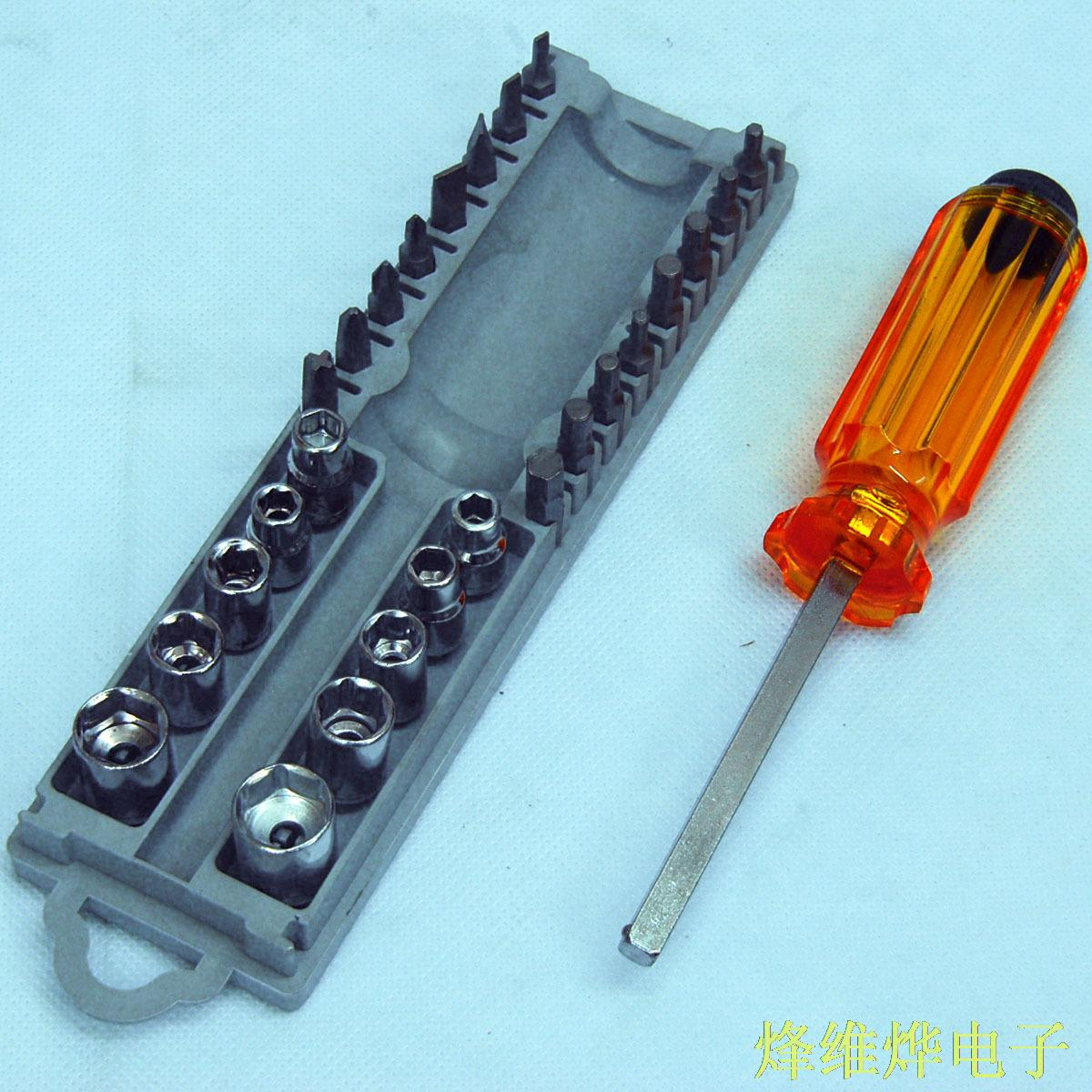 ФОТО 28 sets of multi-purpose with a magnetic screwdriver