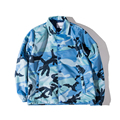 Newest Design Men Thin Polyester Jackets 2016 Autumn Cool Color Camo Man Baseball Coats Plus Size S-XXXL Harajuku Style Overcoat