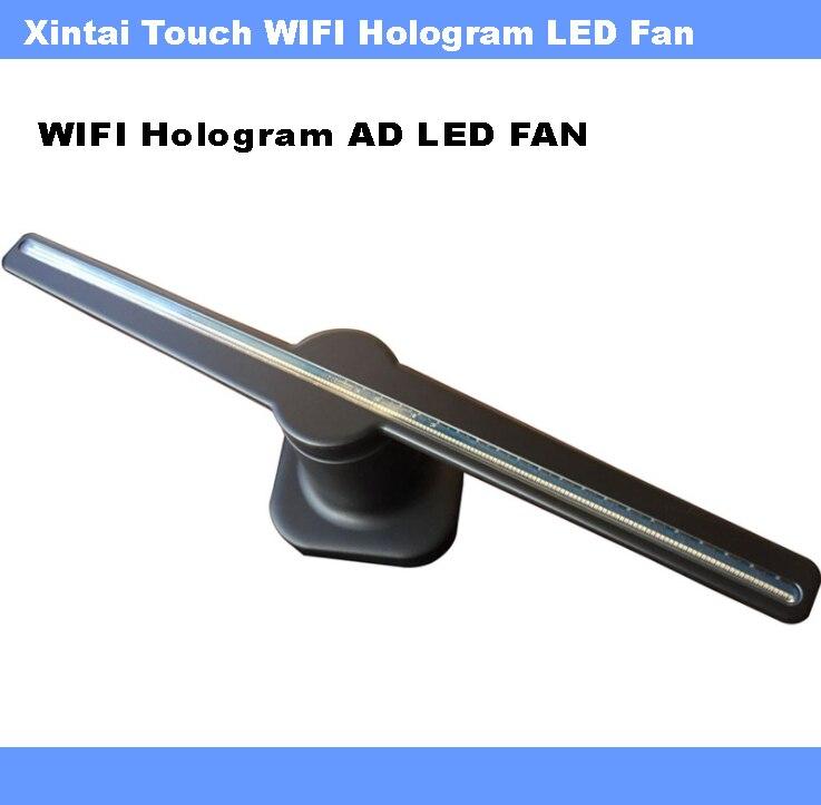 Xintai Touch wifi 3D голографический Вентилятор рекламный дисплей с быстрой бесплатной доставкой