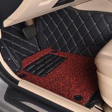 Myfmat пользовательские кожаные автомобильные коврики специально