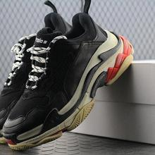 894895a0e Newest BL Triple S 17FW Sneakers Running shoes Vintage Kanye West Old  Grandpa Trainer Sneaker fashion shoe outdoor boots