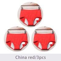 China Red 3pcs