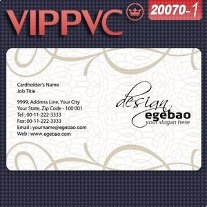 a20070-1 Fine Frosted Translucent PVC Card Printing