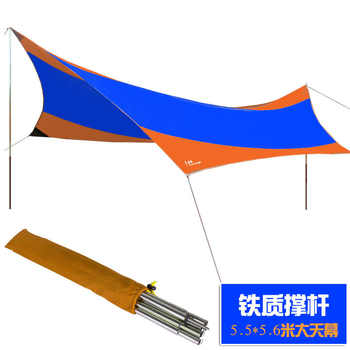 Flytop Ultralarge Waterproof 4-8 Person 550*560cm Tarp Large Gazebo Sun Shelter UV Protection Awning Beach Tent