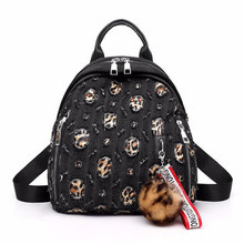 Hole Backpack Denim Leopard Fashion Leisure or Travel Bag for Women Cute School Teenage Girls New 2018 Package