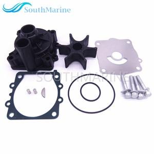 Image 4 - 68V W0078 68V W0078 00 Water Pump Kit For Yamaha 115HP F115 Boat Outboard Motors