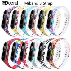 Image 1 - Новый ремешок BOORUI для Miband 3, удобный ремешок для mi band 3, разнообразные аксессуары для смарт браслета xiaomi mi band 3