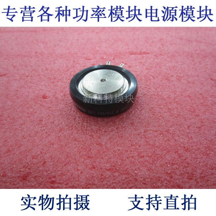 SKT493/04E 500A400V plat paquet thyristorSKT493/04E 500A400V plat paquet thyristor