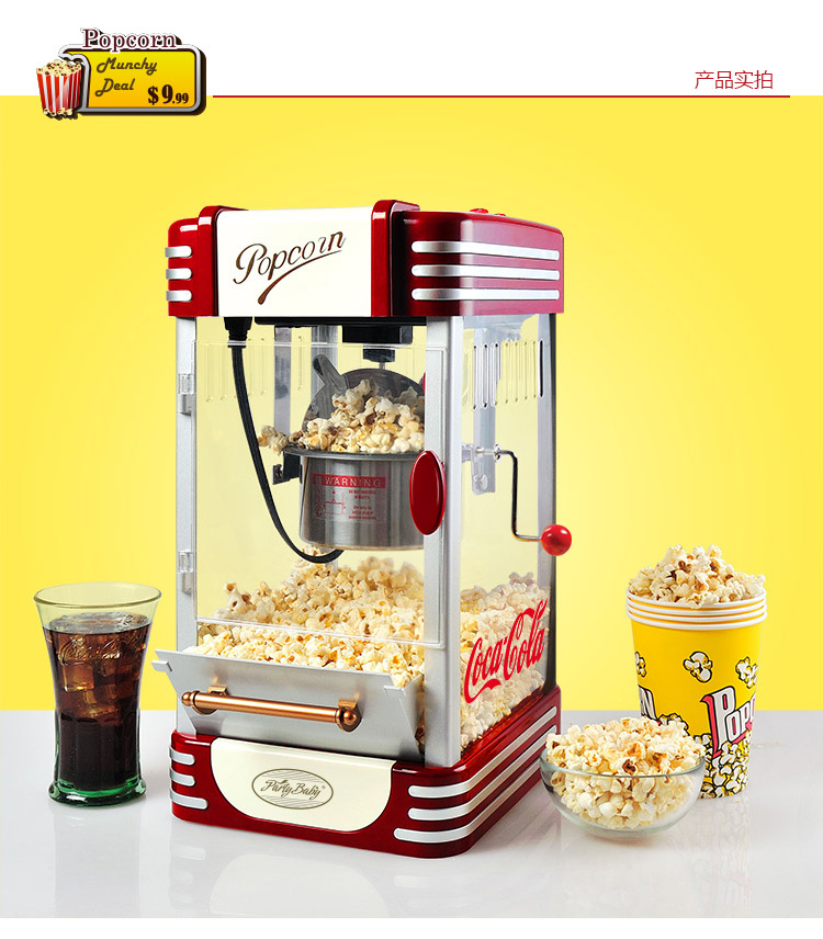 homgeek Series Electric Household Mini Hot oil Popcorn Maker Popcorn Machine New Year Favor Gift For Home pop 08 commercial electric popcorn machine popcorn maker for coffee shop popcorn making machine