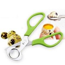 1 шт. голубь перепелиное яйцо ножничный резак для птицы открывалка для яиц ножи для резки ломтиками, кухонные Инструменты Клипер горячая распродажа