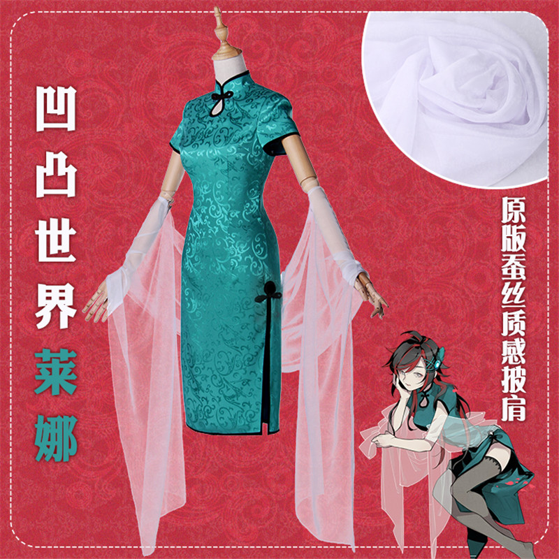 Amine AOTU Lanai Cosplay Costume Woman Cheongsam Beautiful Green Dress Hot Sale Clothing