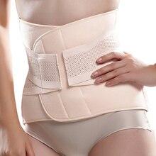 Послеродовой комфортный пояс для похудения послеродовой живот для беременных женщин с естественным рождением сезона цезарево сечение галстук пояс