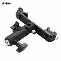 Fotga Dual Hot Cold Shoe Flash Bracket Umbrella Holder clamp to Light Stand Tripod with Screw for Studio dslr camera LED