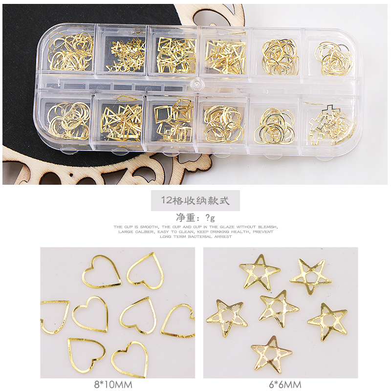 12 shapes 3d gold metal nail art decorations circular frame box ...