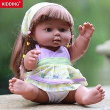 Boneka dan aksesoris