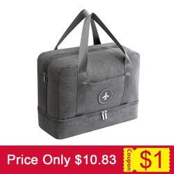 Повседневное одноцветное цвет дорожные сумки два слоя одежда обувь классификация чехол для белья чемодан упаковки Cube Организатор