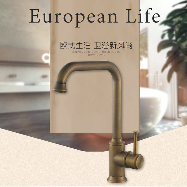US $65.77 49% OFF|Free shipping 360 rotation antique kitchen sink faucet  with single handle solid brass kitchen sink water mixer taps-in Kitchen ...