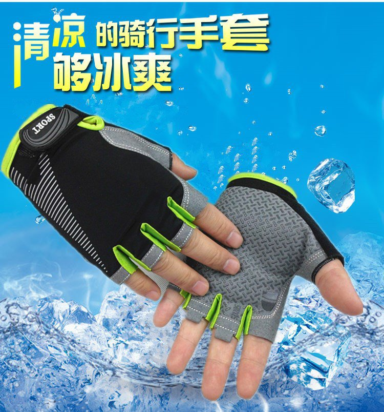 Half gloves and thin summer breathable skid resistant Fitness Gloves driving motor leakage refers to the half gloves