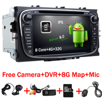 7inch Android 8.0 2Din Car DVD Player For FORD Focus DVD MaAX Mondeo Radio 2Din With 4G Wifi GPS Navi Radio free Map+DVR