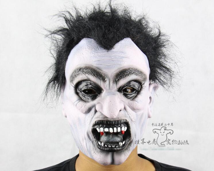 good quality halloween scary masks vampire latex full face mask halloween masquerade mascara terror cosplay party - Good Halloween Font