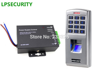 LPSECURITY fingerprint access control keypad password code reader door lock access control with power supply 12v 5A