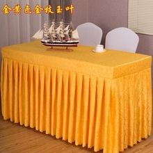 Conference room table set tablecloth tablecloth, fabric exhibition sign in long skirt cover