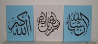 100%Handpainted Arabic Calligraphy Islamic Wall Art 3 Piece Oil Paintings On Canvas For Home Decoration Handicraft Hang Pictures