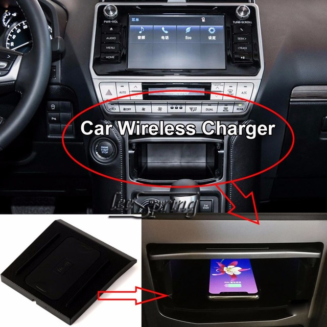 Car Wireless Charger For Toyota Prado Charging Standard Wpc Qi 1 2