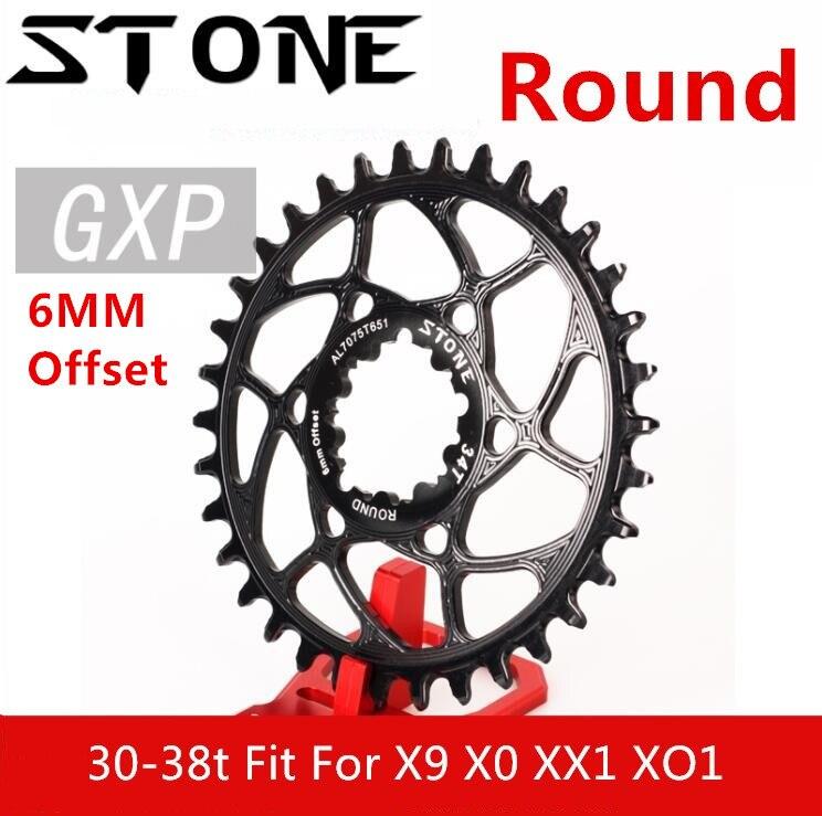 Plateau rond en pierre pour Sram GXP X9/X0/XX1/X01 30/32/34/36/38 T 6 MMPlateau rond en pierre pour Sram GXP X9/X0/XX1/X01 30/32/34/36/38 T 6 MM