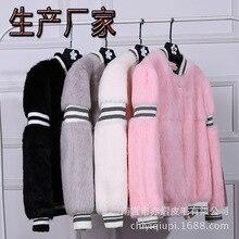 2016 Women Genuine Rabbit Fur Baseball Coat  Material 4 colors short Rabbit Full Pelt Short Model Full Sleeve O Neck