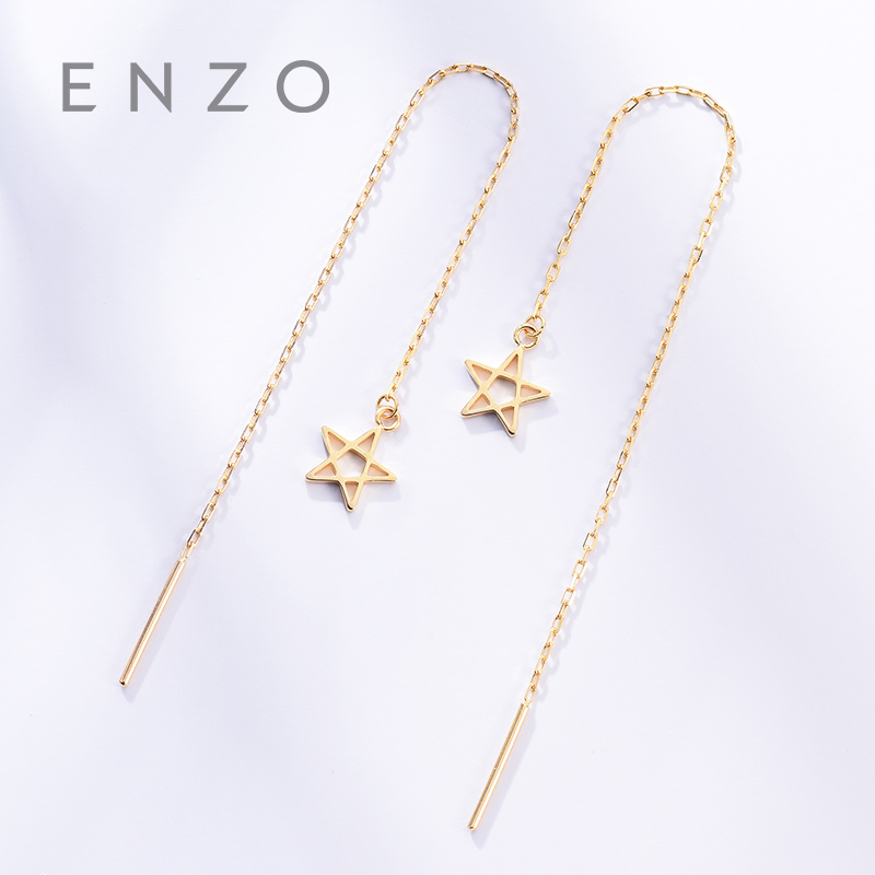 18K Gold Earring Star Jewelry Women Miss Girls Gift Party Female Ear Wire Drop Earrings Solid Hot Sale New Good Trendy real 18k gold jewelry heart earring women miss girls gift party female ear wire drop earrings solid hot sale new good trendy
