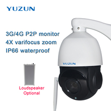 3g 4g ip camera with sim card 360 degree font b outdoor b font security camera