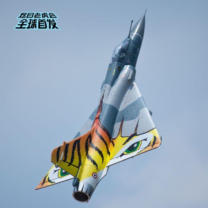 Freewing rc самолет Mirage 2000 80 мм edf jet PNP комплект с сервоприводы тигровый цвет