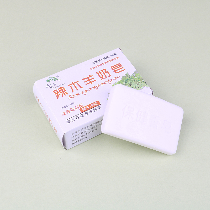 Goats Milk Bath Soap Face Body Whitening Cleansing Skin Care Handmade Soaps Well High Quality