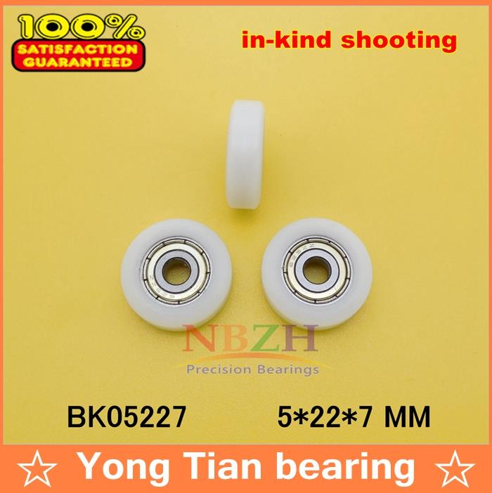 <font><b>625ZZ</b></font> plastic-covered plastic idler pulley nylon wheel mute bearings Door and window pulley embedded bearing BK05227 5*22*7 MM image