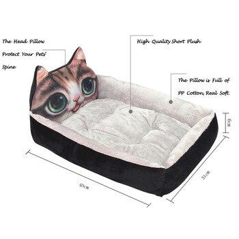 Lovely Dog Bed Mat Animal Cartoon Shaped Kennels Lounger Sofa Soft Pet House Dog Bed Pad Big Basket Dog Mattress Pet Supplies 4