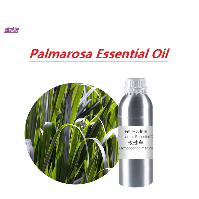 massage oil 50g-100g/bottle Palmarosa essential oil organic cold pressed  vegetable & plant oil skin care oil free shipping organic natural plant oil 100