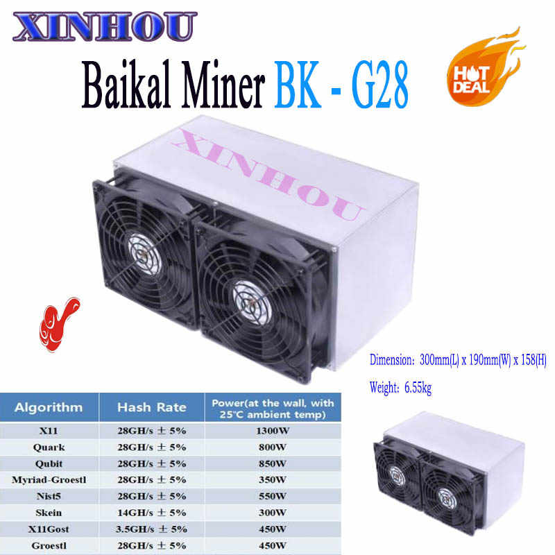 BAIKAL Giant BK G28 DASH Miner 28GH/S no PSU ASIC Algorithm X11