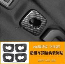 4 шт декоративные задние Крючки из углеродного волокна для volvo