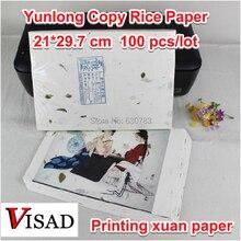visad 21*29,7 см античная yunlong A4 копировальная бумага, особый тип рисовая бумага autographic печать рисовая бумага
