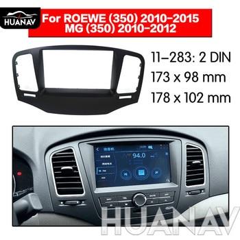 Adaptador de instalación de Radio estéreo para coche HUANAV fascia para 2010-2015 ROEWE 350 2DIN Marco de Radio Multimedia Fascia de Audio