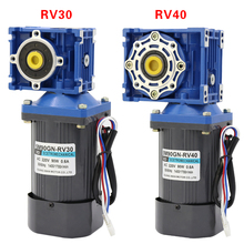 90W worm gear motor single phase 220v AC speed motor high torque positive and negative electric motor ac 220v 40w with rv30 worm gearbox high torque regulated speed worm gear motor drive motor rolling shutters motor