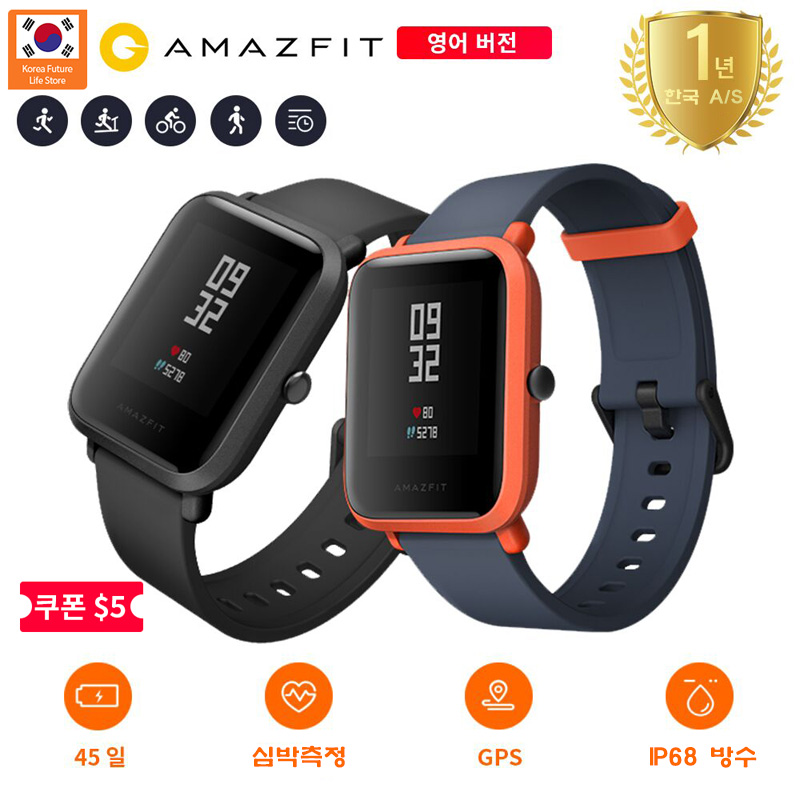Worldwide delivery smartwatch gps android ios in NaBaRa Online