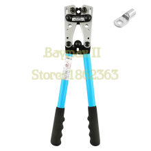 HX-50B Wire Terminal Crimping Tool 6-50mm2 Cable Lug Crimper Cu/Al Terminal Ratchet Electrician Plier (AWG10-1/10)(China)
