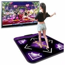 Zebra 93cm*83cm*11mm PC Computer Functional Dance Pad USB Non-Slip Single Dance Mat
