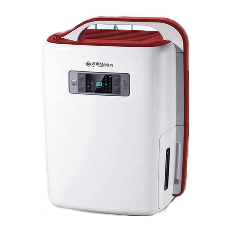 Household Dehumidifier Commercial Dehumidifier Intelligent Air Dryer Silent Dehumidifier Household Clothes Dryer  MD-35E household