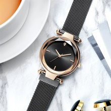 Luxury Fashion Magnetic Watches Rose Gold Stainless Steel