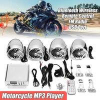 Mofaner 12 В в ЖК дисплей мотоцикл аудио Bluetooth 4 колонки + усилители домашние Руль управления для мотоциклов системы ATV 1000 Вт